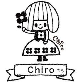 chiro s illustration